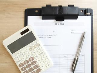 見積り料金と請求料金が同額であり、明確な見積書を提出する